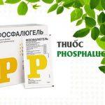 Thuốc Phosphalugel Có Dùng Được Cho Bà Bầu Không? Uống Nhiều Có Sao Không?