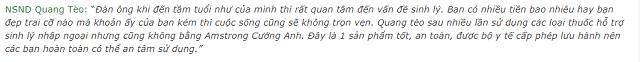 NSND Quang Tèo nói gì về sản phẩm?