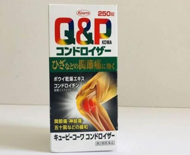Thuốc xương khớp Nhật Bản Q&P