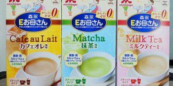 REVIEW Sữa Bầu Morinaga Nội Địa Nhật: Thành Phần, Ngày Uống Mấy Gói, Mua Ở Đâu Tphcm