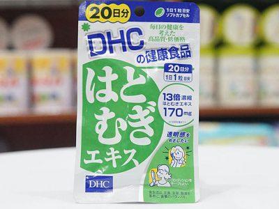 Review Viên Uống Trắng Da DHC 20 Viên: Có Tác Dụng Phụ Không? Uống Trong Bao Lâu